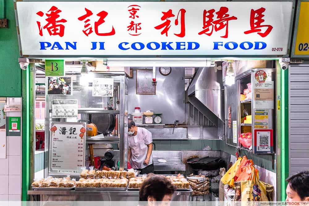 pan ji cooked food storefront