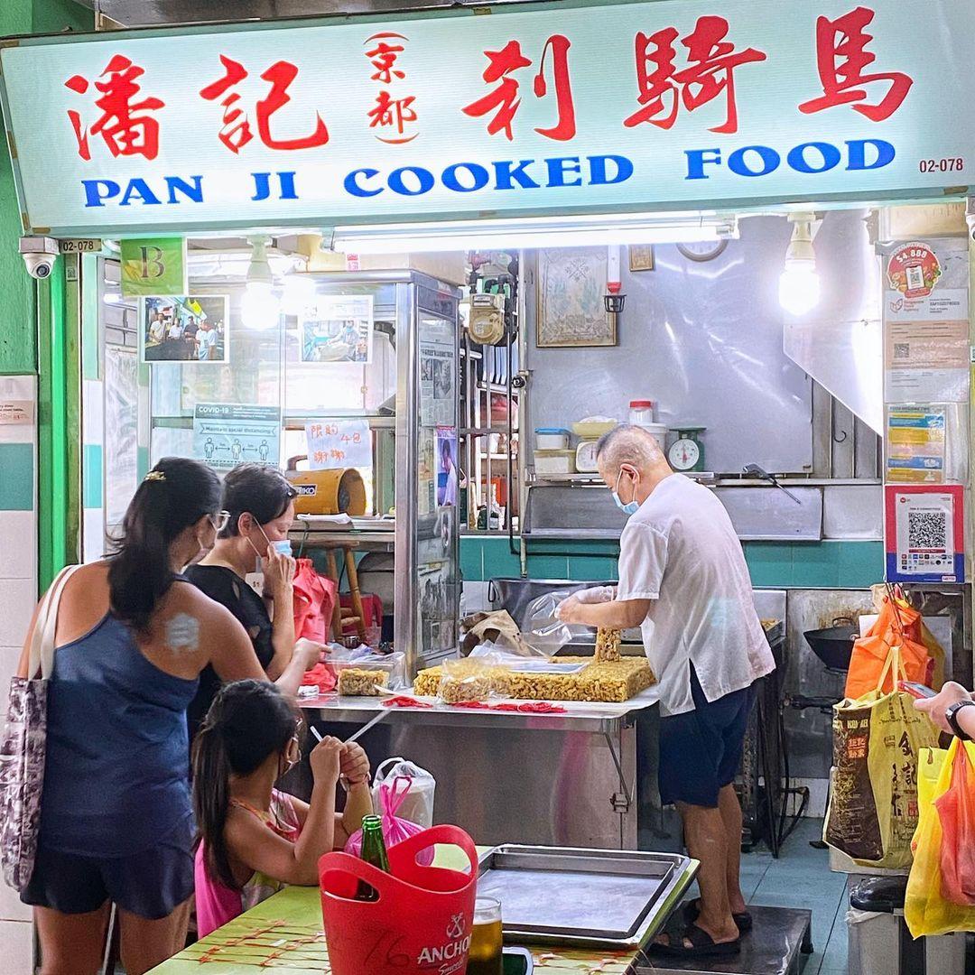 pan ji coooked food storefront