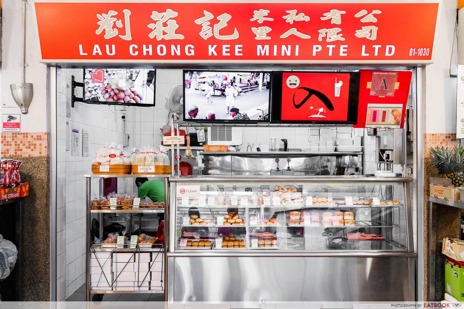 lau cheong kee storefront