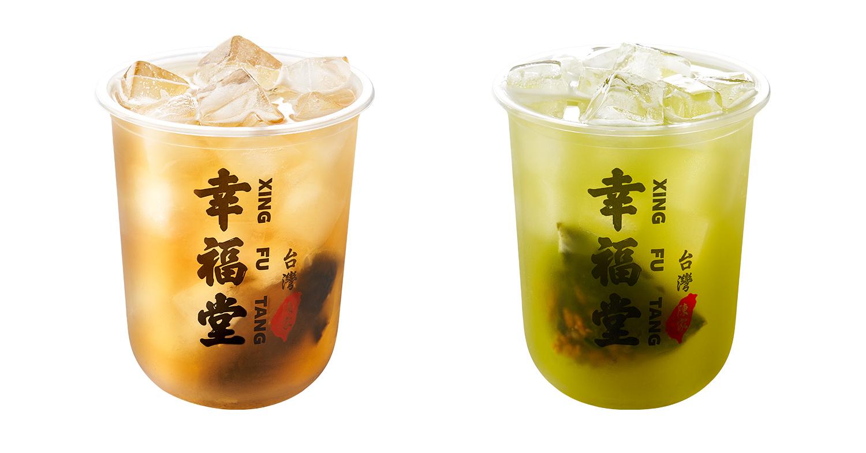 xing fu tang japanese pure teas