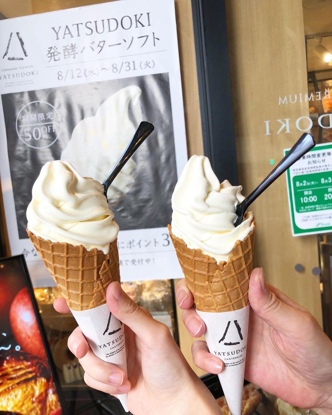 yatsudoki - fermented butter serve