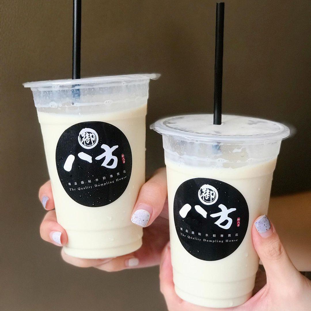 yu ba fang - gourmet grounded soymilk
