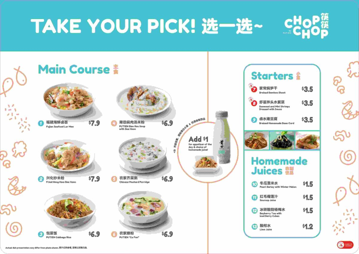 chop chop by putien menu