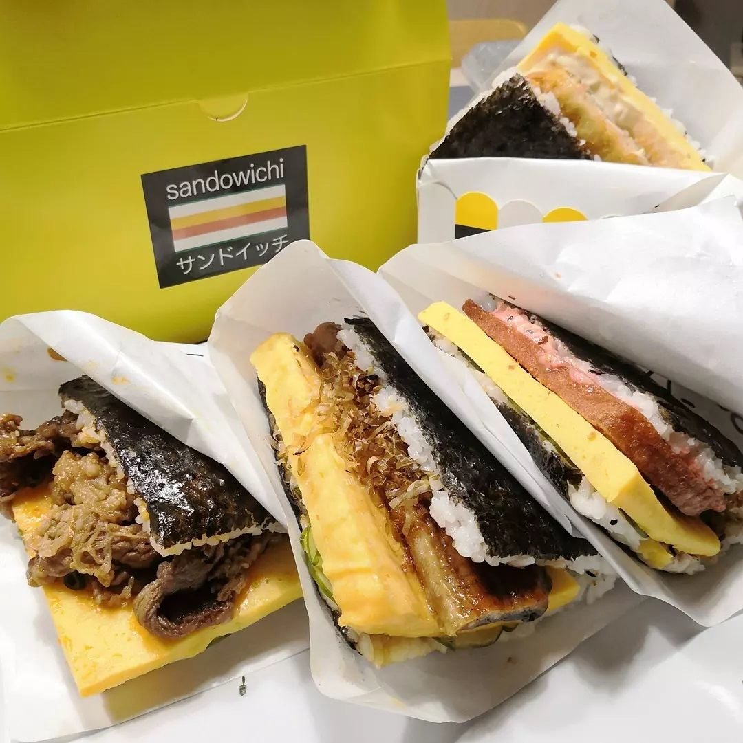 sandowichi singapore onigiri sandwich