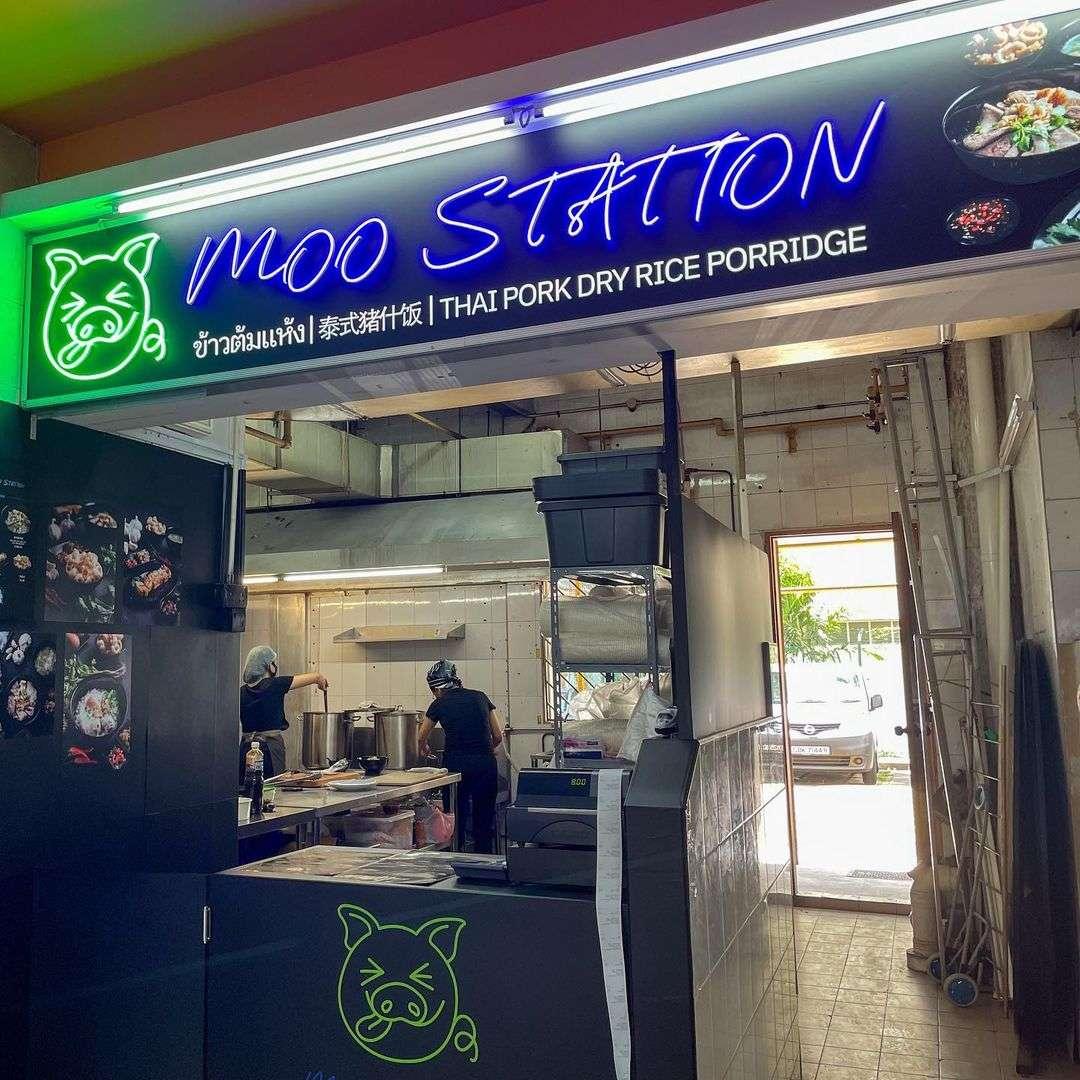 moo station aroi mak mak