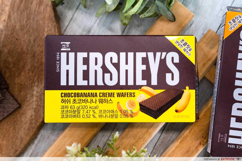 hersheys korea banana chocolate fairprice