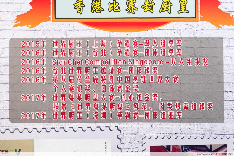 chao yue xuan awards