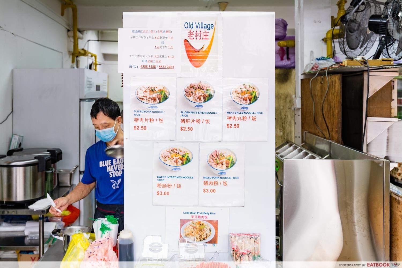 old village kl noodle menu