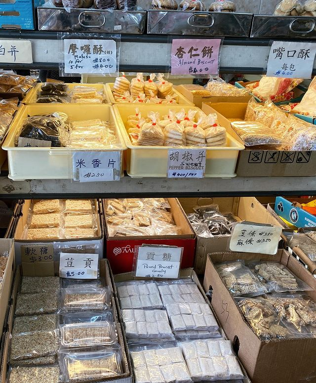 Tan Hock Seng traditional candies