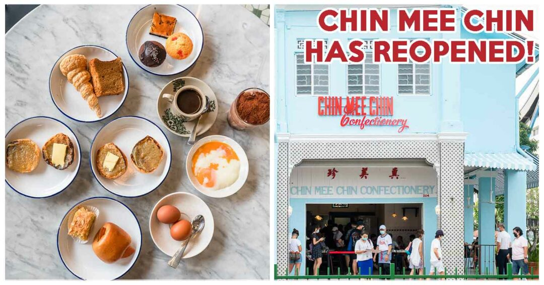 chin mee chin confectionery - cover