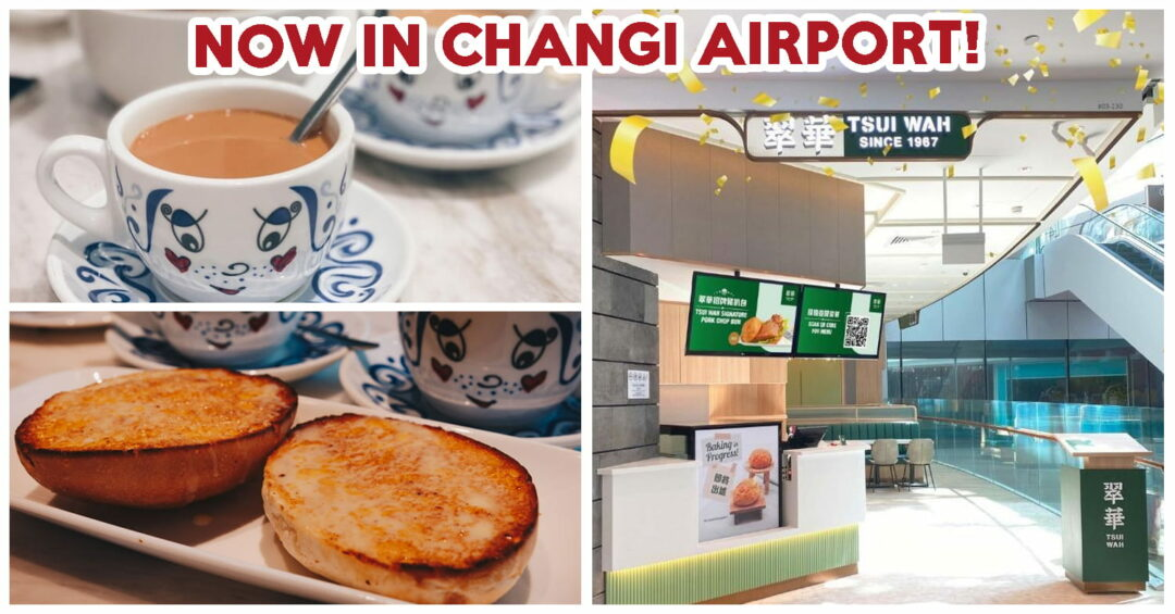 feature image for tsui wah