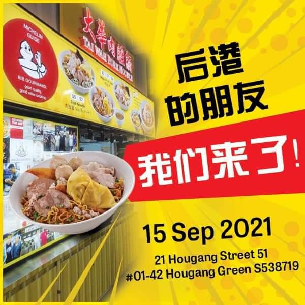 tai wah pork noodle singapore new outlets