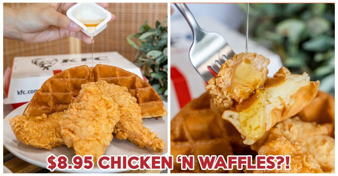 kfc waffles - feature image