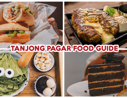 tanjong pagar food guide