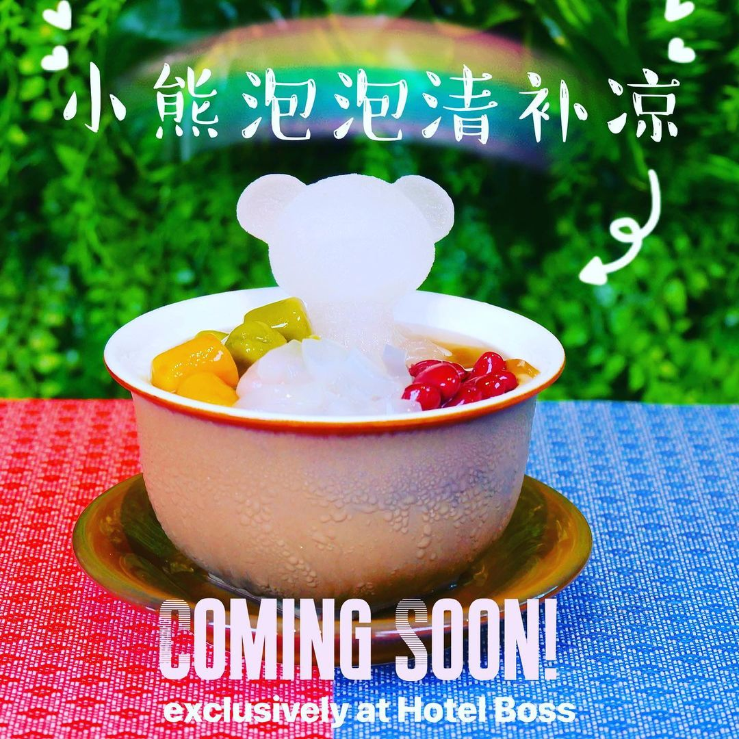 the hainan story - beary nice summer dessert