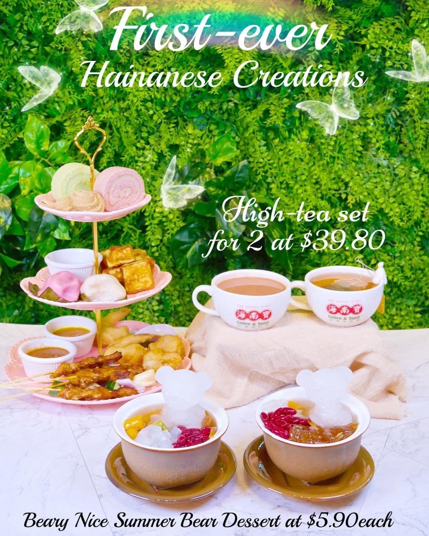 the hainan story - hainanese tea set 2