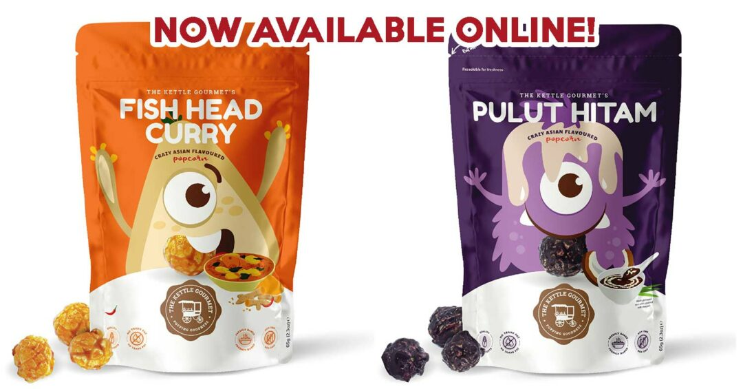 the kettle gourmet available online