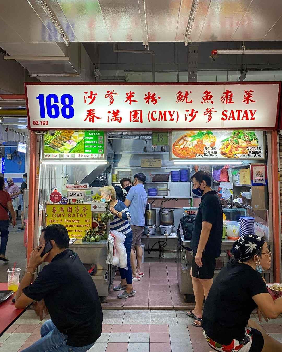 168 cmy satay storefront