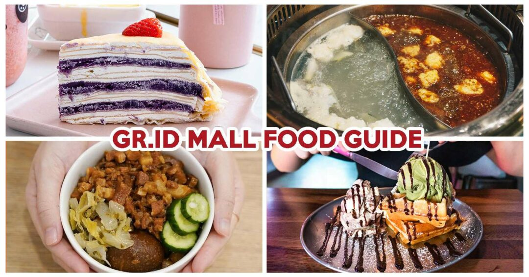 gr.id mall food guide cover image