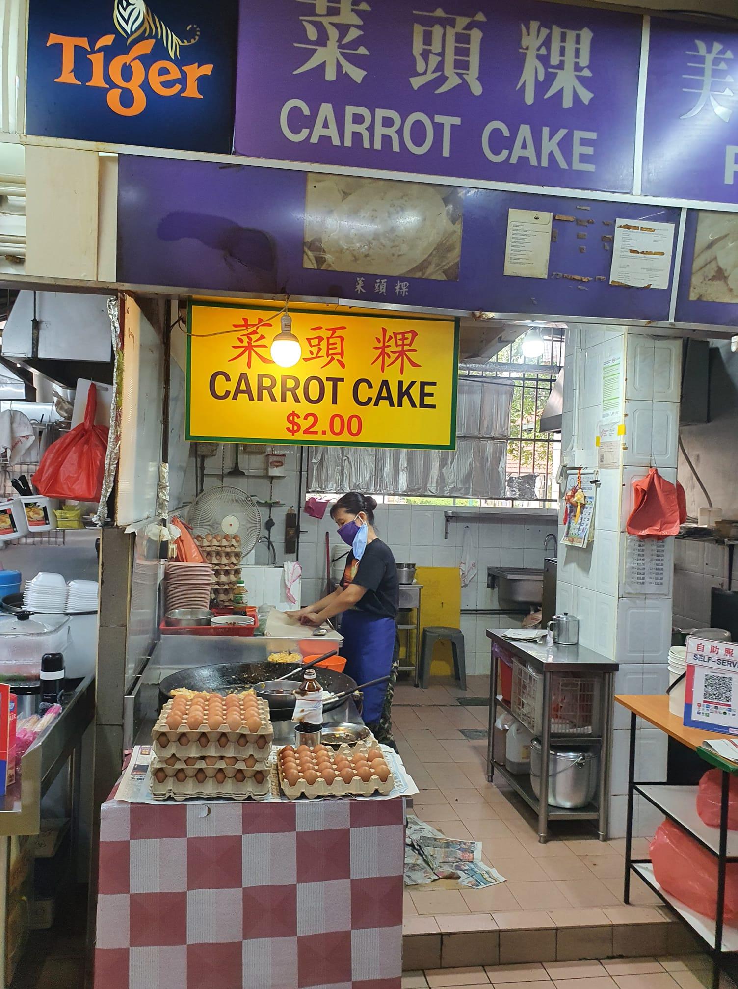 blk 133 ang mo kio carrot cake