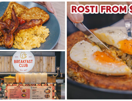 breakfast club holland village