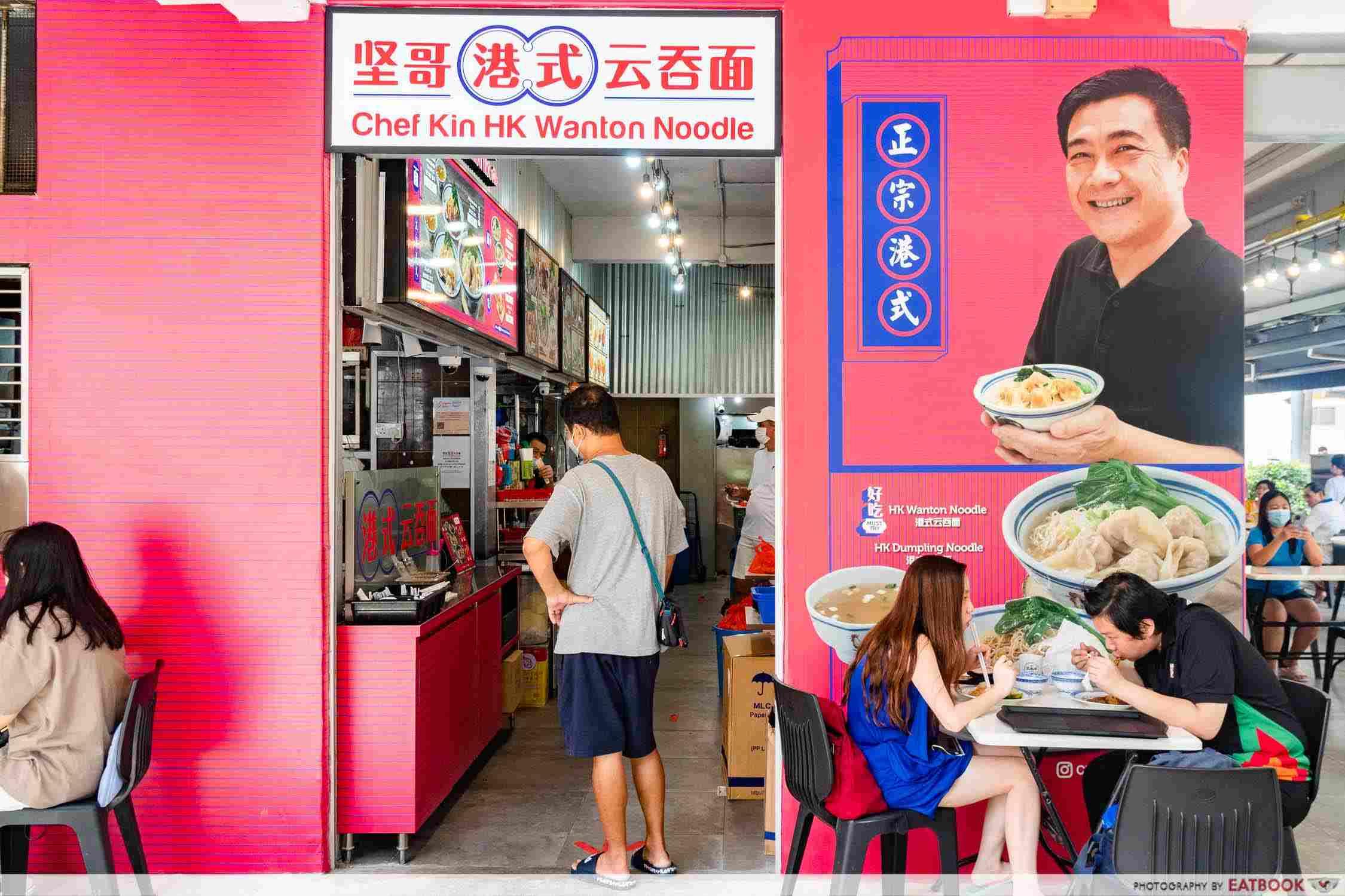 chef kin hk wanton noodle ambience