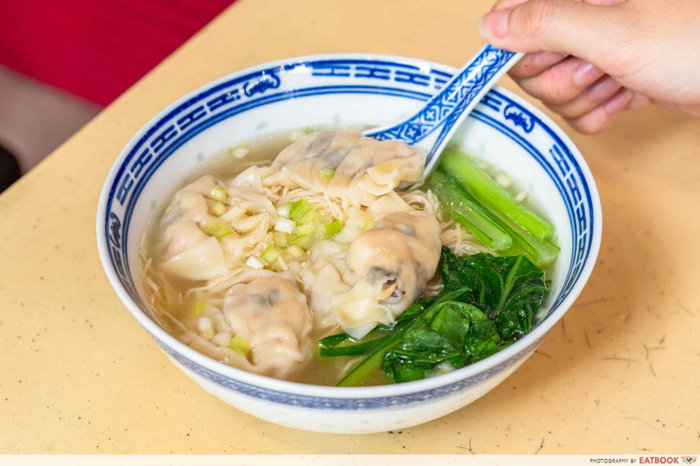chef kin hk wanton noodle hk dumping noodle soup intro