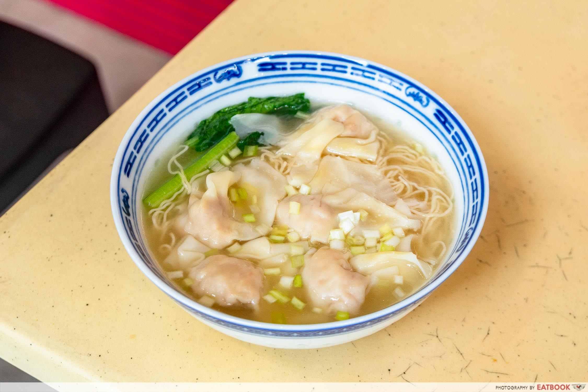chef kin hk wanton noodle hk wanton noodle soup intro