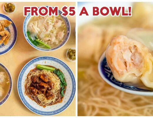 chef kin hk wanton noodles cover