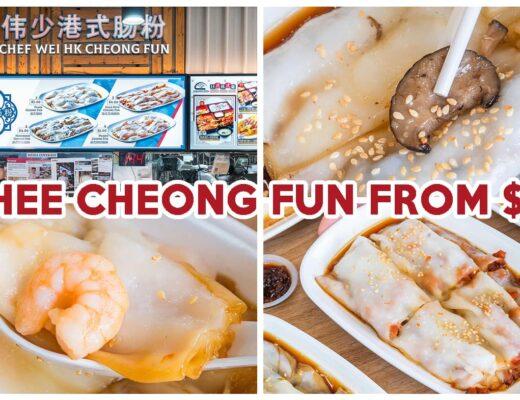 chef wei HK cheong fan - feature image