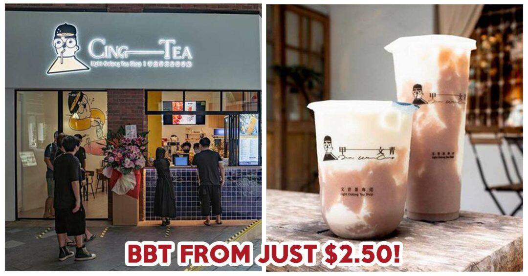 cing tea famous taiwanese bbt store