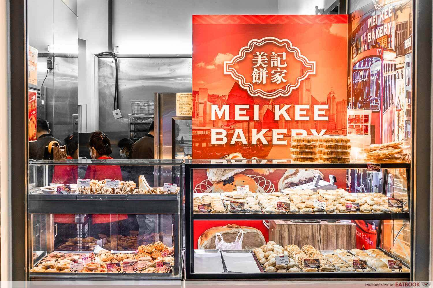 mei kee storefront