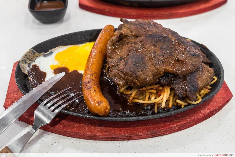 pork hot plate